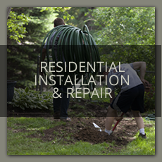 Residential Installalation & Repair